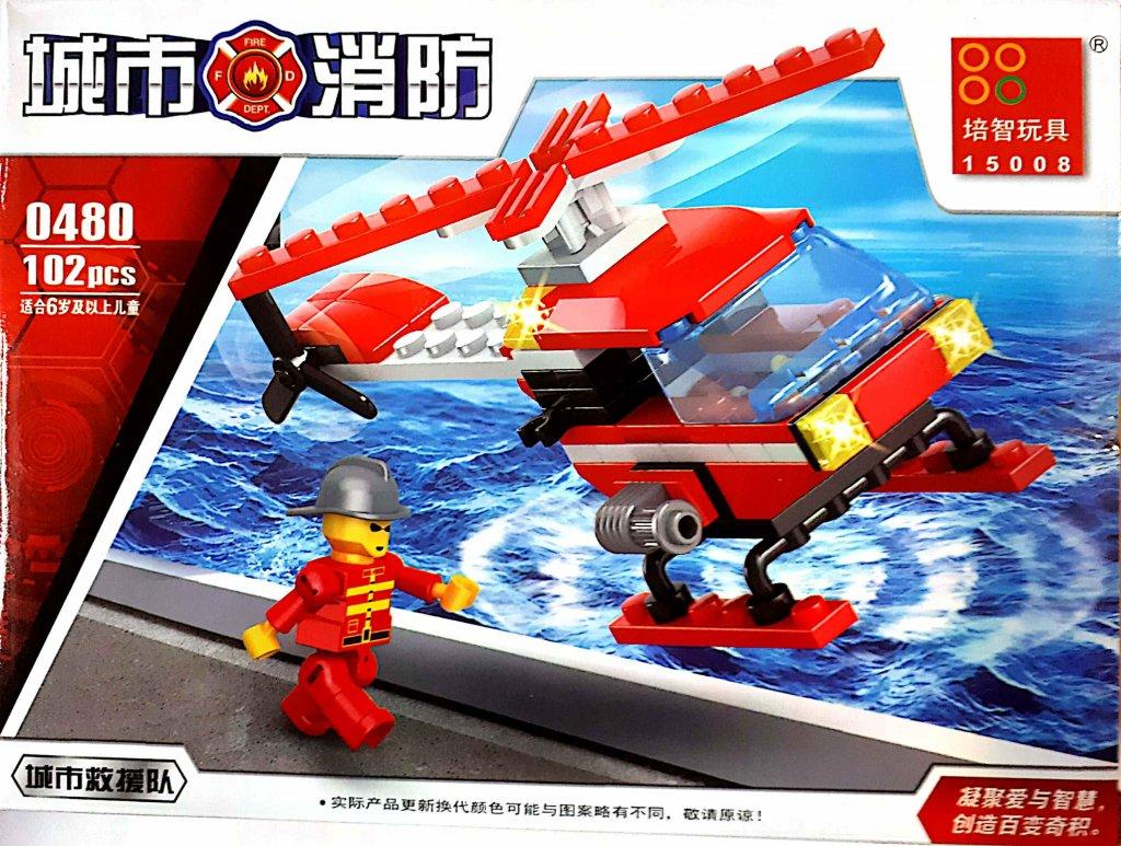 Lego Mare