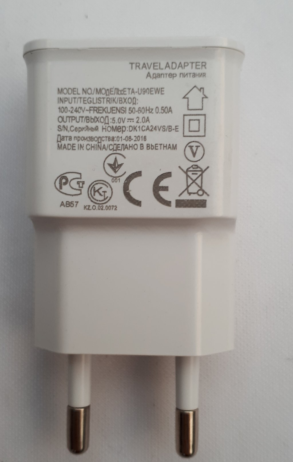 Incarcator telefon fara cablu