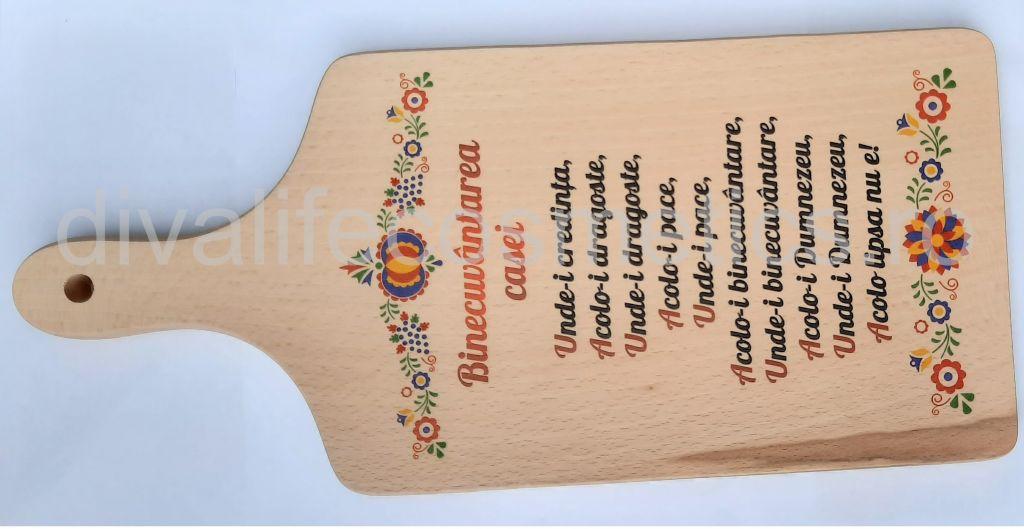 Tocator Decorativ Binecuvantarea Casei 10x22cm