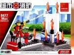 Lego Mare - 2